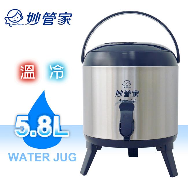 【妙管家】5.8L不鏽鋼保溫茶桶 HKTB-0600SSC