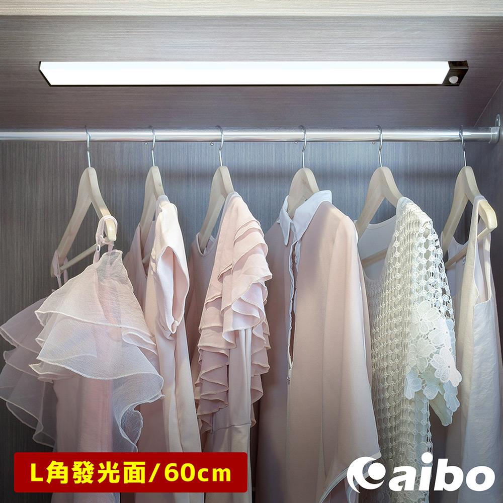aibo 超薄大光源 USB充電磁吸式 加長LED感應燈(60cm)黑色-白光