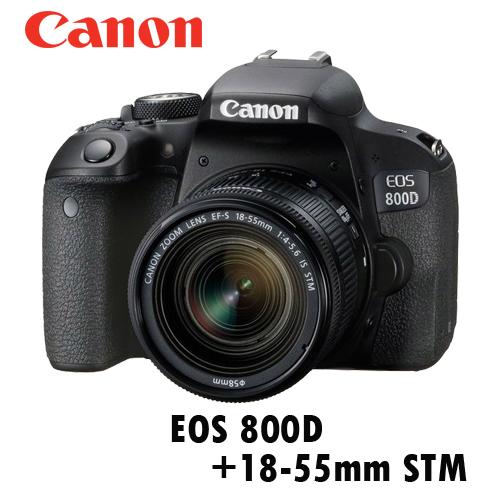 Canon EOS 800D 18-55mm IS STM (公司貨)