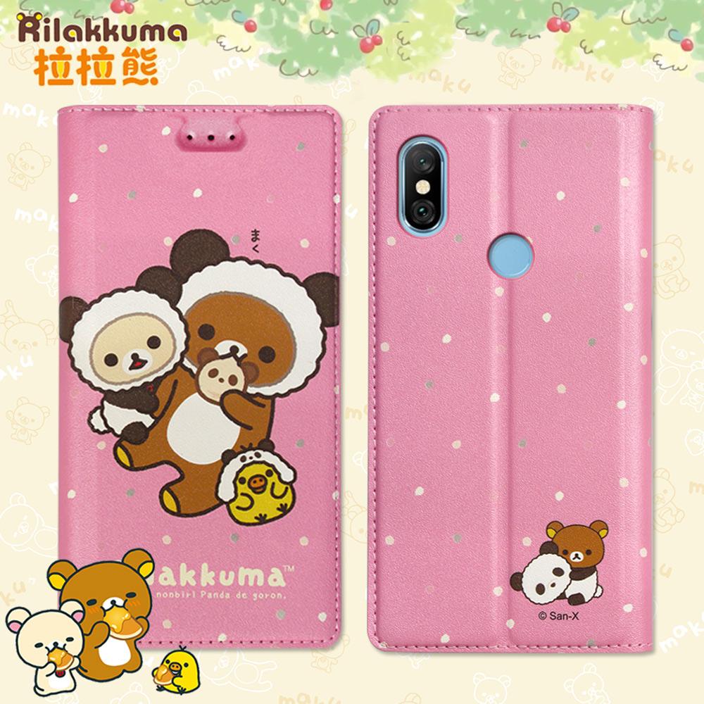 日本授權正版 拉拉熊 紅米Note 6 Pro 金沙彩繪磁力皮套(熊貓粉)
