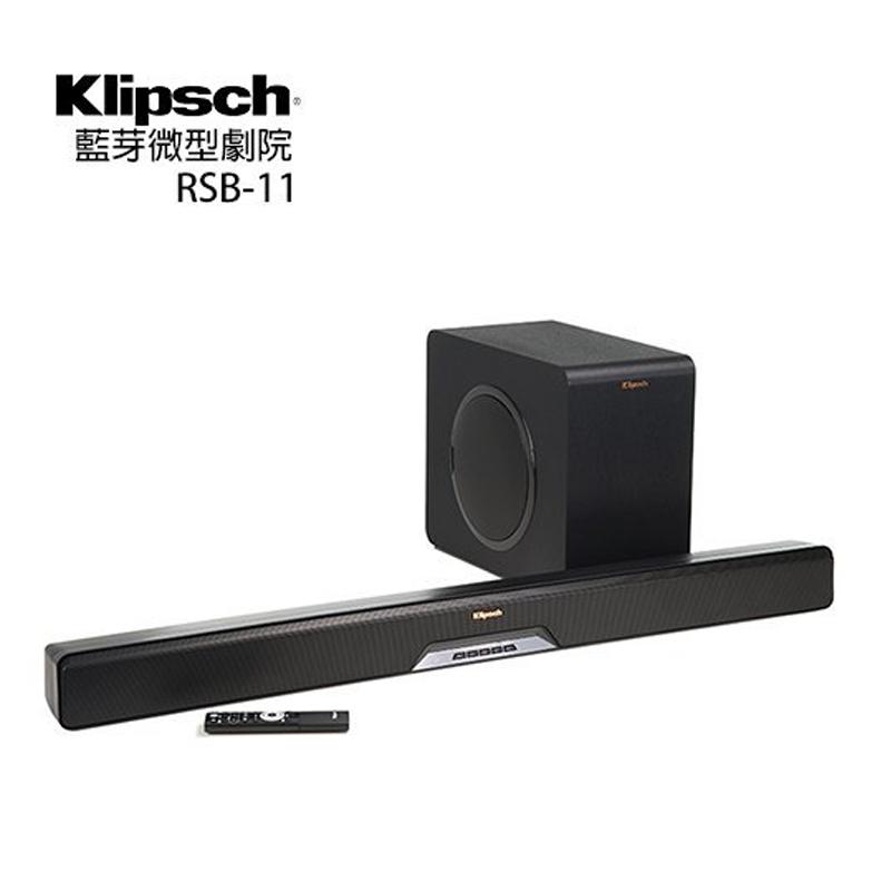 美國 古力奇 Klipsch 藍牙微型劇院 SOUNDBAR+超低音喇叭 RSB-11 RSB11