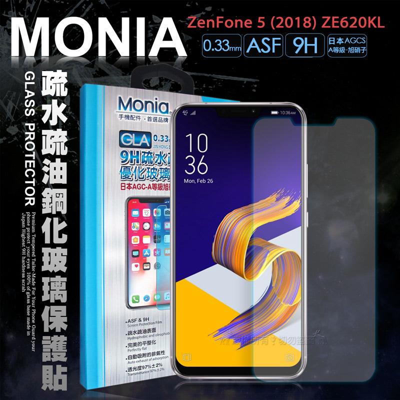 MONIA ASUS ZenFone 5 (2018) ZE620KL 日本頂級疏水疏油9H鋼化玻璃膜 玻璃貼(非滿版)