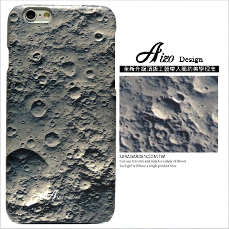 【AIZO】客製化 手機殼 HTC M7 月球 隕石 表面 保護殼 硬殼