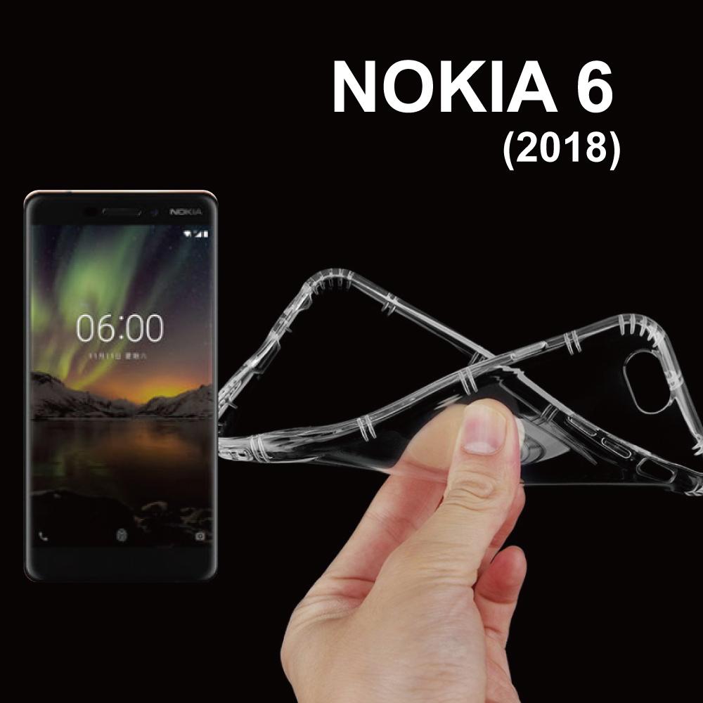 Airpillow NOKIA 6 (2018) 全包覆氣墊透明空壓殼
