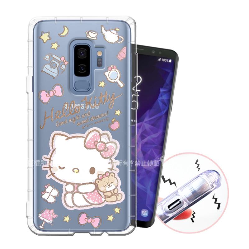 三麗鷗授權 Hello Kitty凱蒂貓 Samsung Galaxy S9+ / S9 Plus 甜蜜系列彩繪空壓殼(小熊)