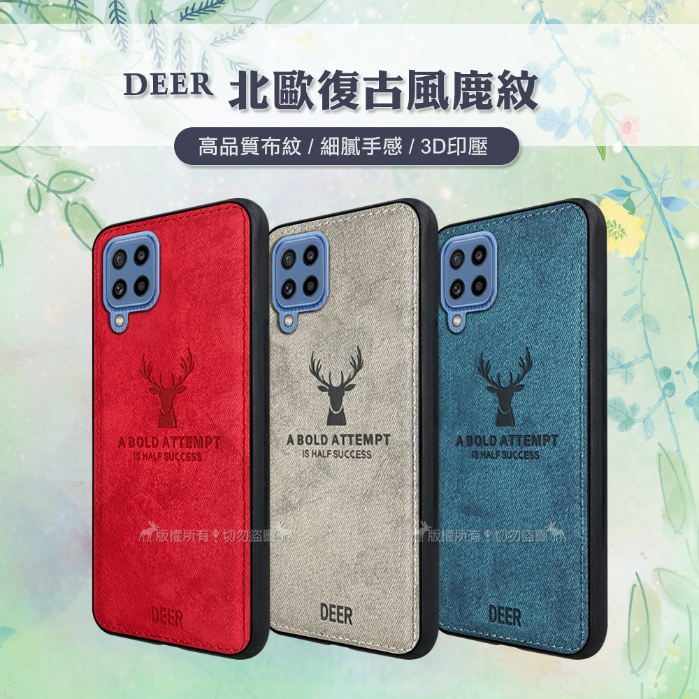 DEER 三星 Samsung Galaxy M32 北歐復古風 鹿紋手機殼 保護殼 有吊飾孔(紳士藍)