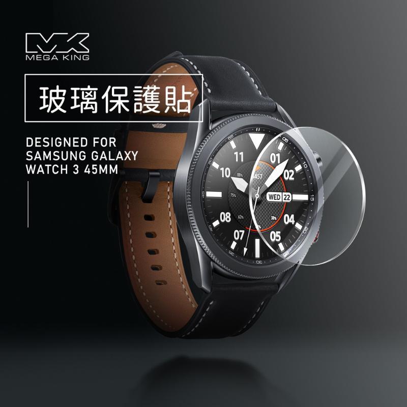 MEGA KING 玻璃保護貼 SAMSUNG Galaxy Watch3 45mm