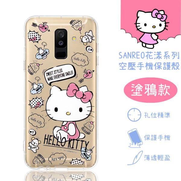 【Hello Kitty】Samsung Galaxy A6+ / A6 Plus 花漾系列 氣墊空壓 手機殼(塗鴉)