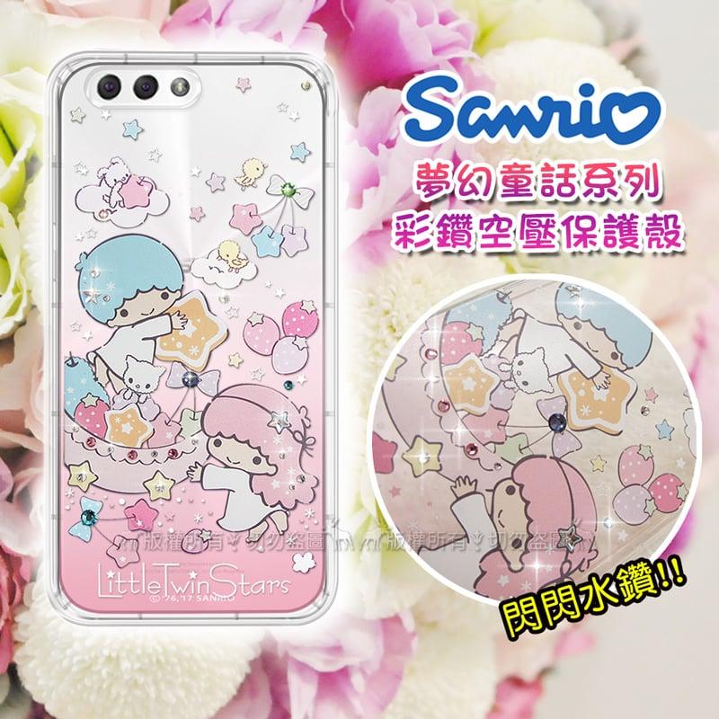 三麗鷗授權 雙子星仙子 ASUS ZenFone 4 ZE554KL 夢幻童話 彩鑽氣墊保護殼(星光水果盤)