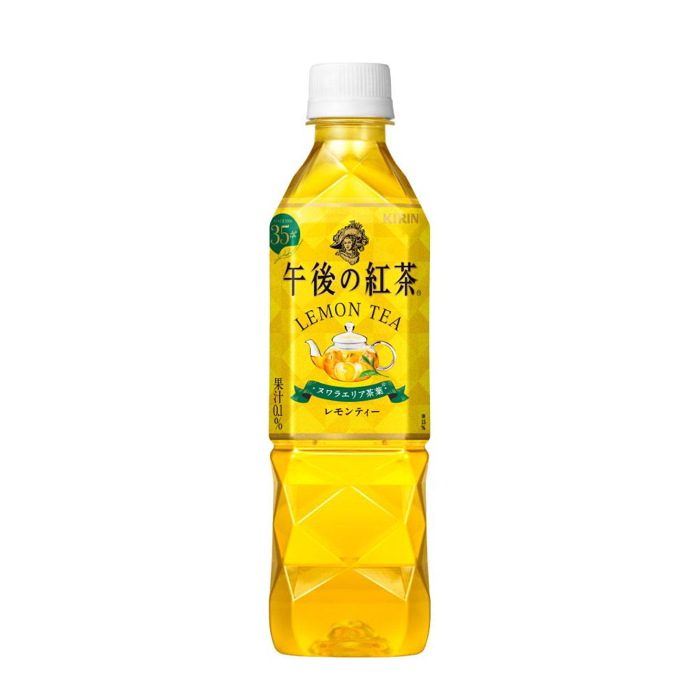【KIRIN麒麟】午後紅茶-檸檬紅茶 500mlX24入/箱