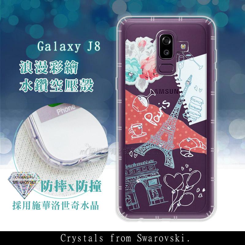 Samsung Galaxy J8 浪漫彩繪 水鑽空壓氣墊手機殼(巴黎鐵塔)