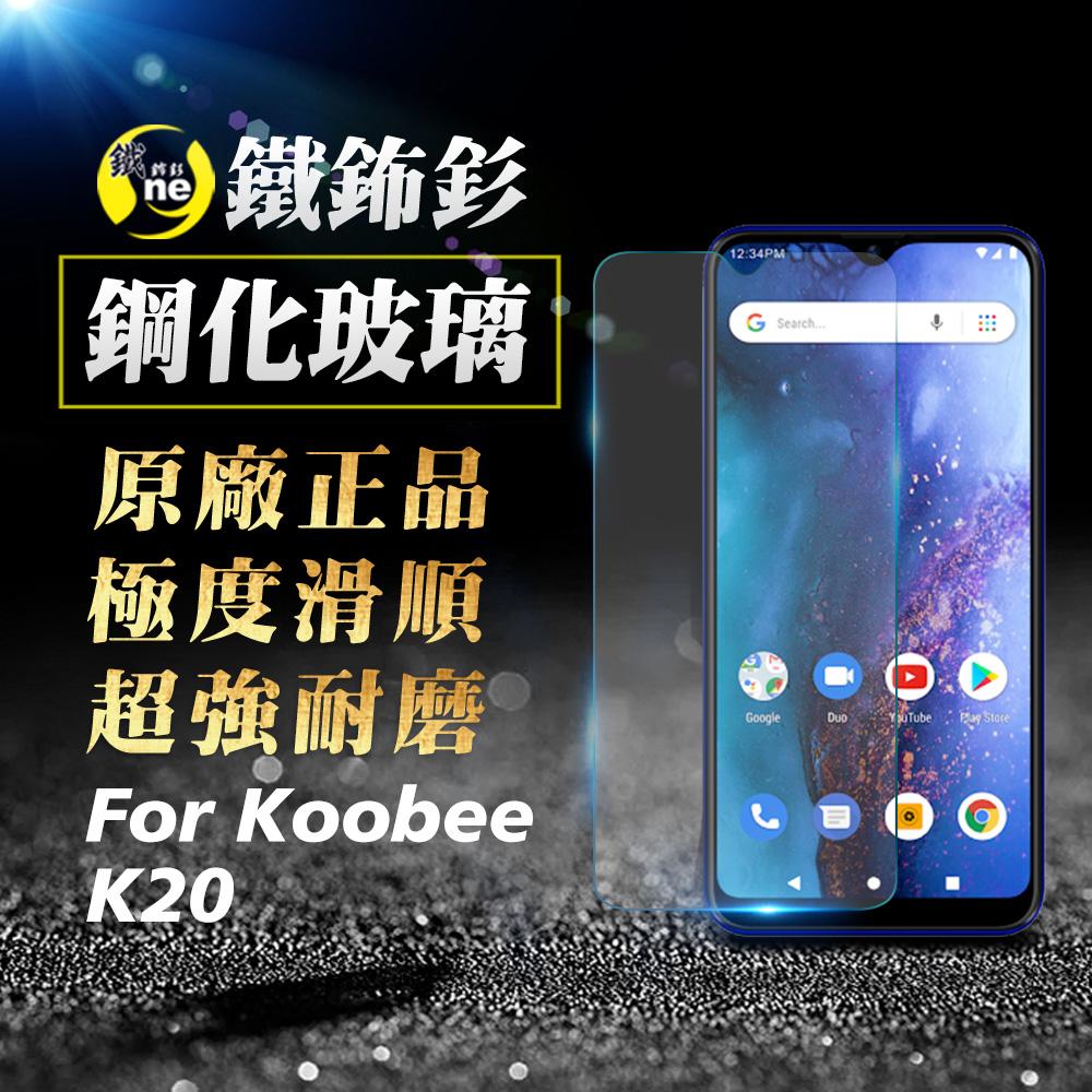 O-ONE旗艦店 鐵鈽釤鋼化膜 KOOBEE K20 日本旭硝子超高清手機玻璃保護貼