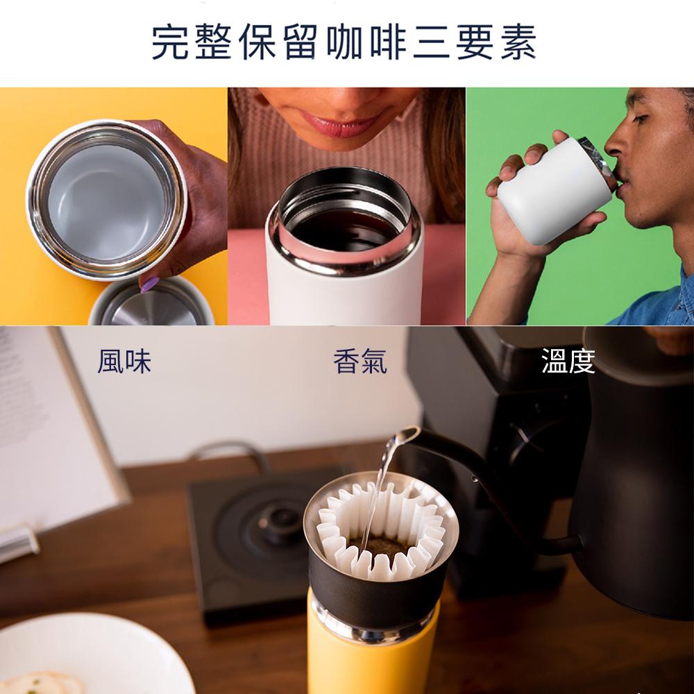 FELLOW Carter 卡特咖啡真空保溫瓶