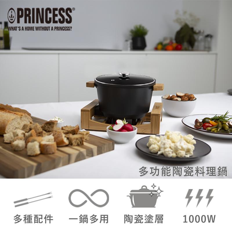 【PRINCESS 荷蘭公主】多功能陶瓷料理鍋/黑 173026