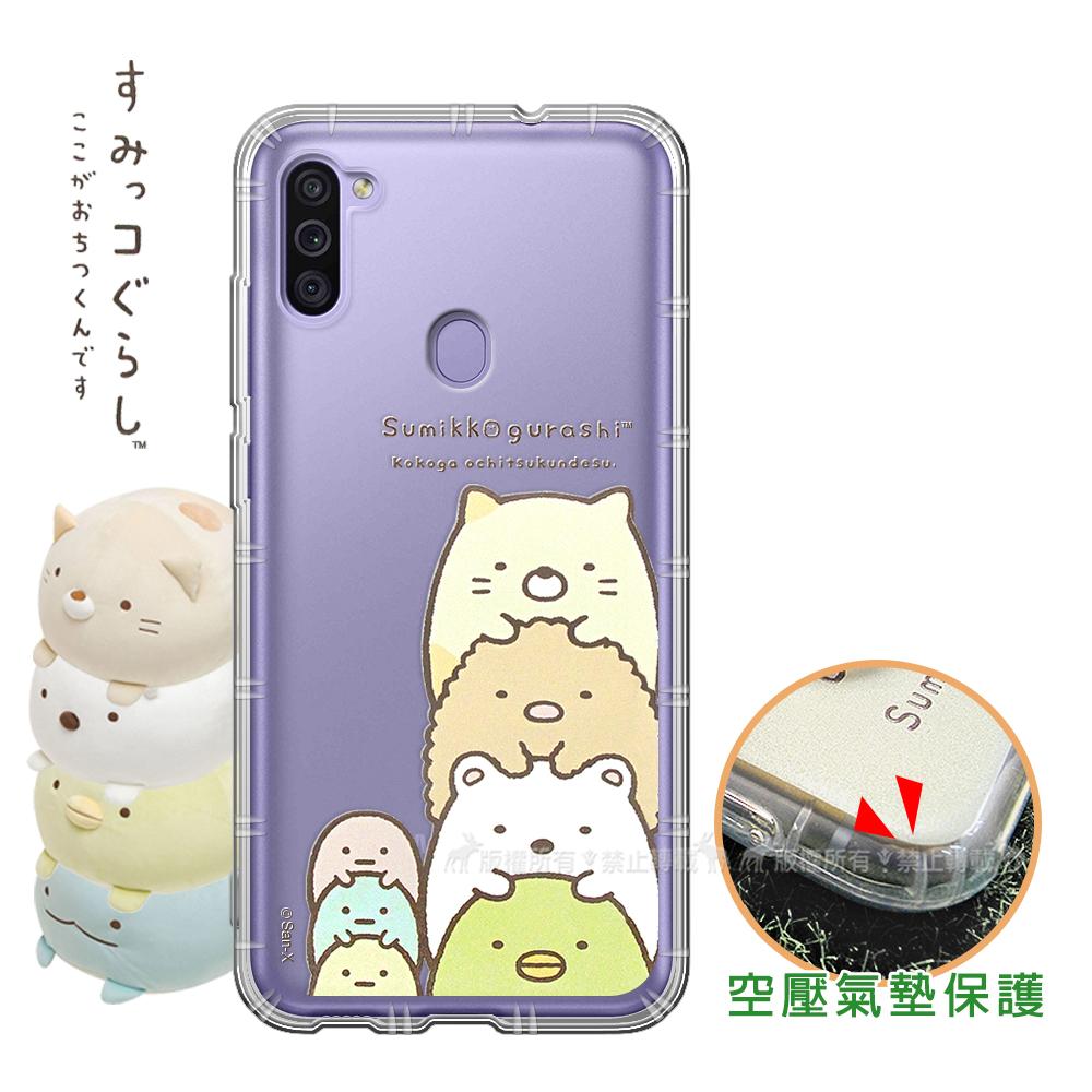 SAN-X授權正版 角落小夥伴 三星 Samsung Galaxy M11 空壓保護手機殼(疊疊樂)