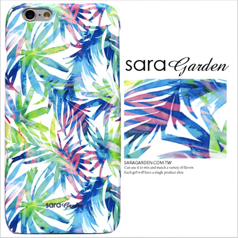 【Sara Garden】客製化 手機殼 Samsung 三星 Galaxy A70 水彩 熱帶 葉子 藍綠 保護殼 硬殼