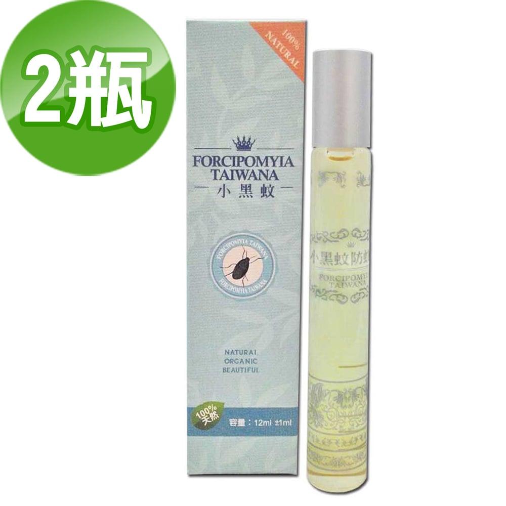AiLeiYi天然小黑蚊防蚊液12ml(2入/組)