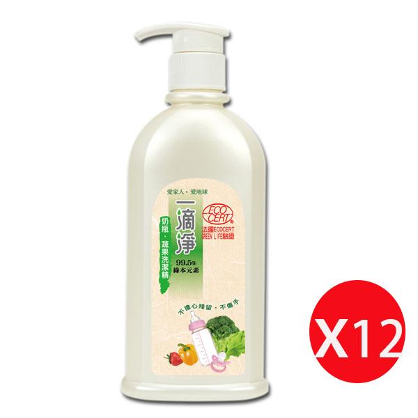 楓康一滴淨奶瓶蔬果清潔劑(檸檬精油) 300g*12瓶