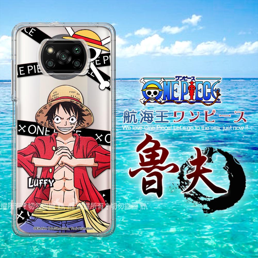 東映授權正版 航海王 POCO X3 Pro 透明空壓手機殼(封鎖魯夫)