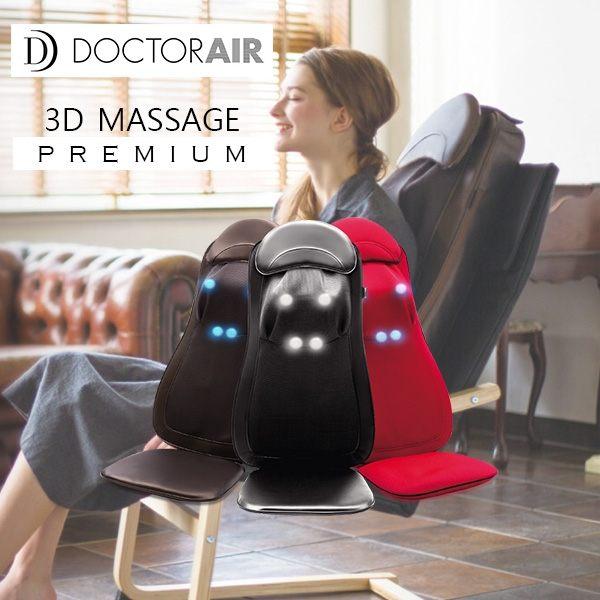 加贈原廠3D按摩枕 DOCTOR AIR 3D頂級按摩椅墊S MS-002 (黑色) 日本熱銷 立體3D按摩球 加熱 公司貨