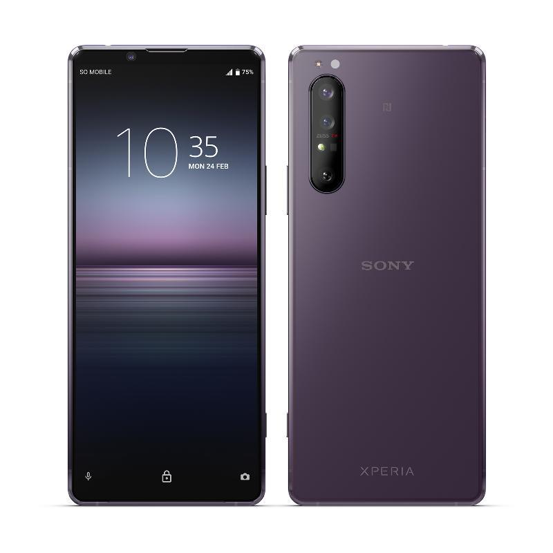Sony Xperia 1 II (XQ-AT52)【新機上市 贈隨身電源+保護殼】