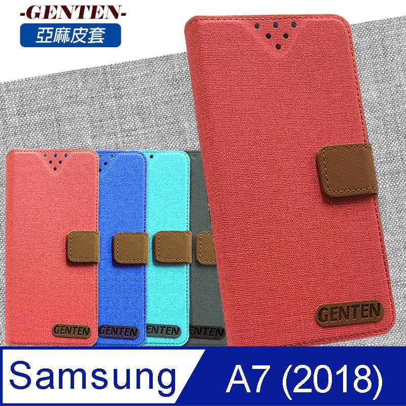 亞麻系列 Samsung Galaxy A7 (2018) 插卡立架磁力手機皮套(藍色)