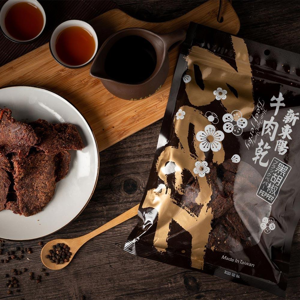 【新東陽】黑胡椒牛肉乾(230g*2包)