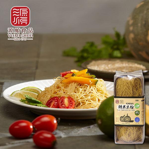 《源順》有機南瓜調合糙米米粉(200g×10包)