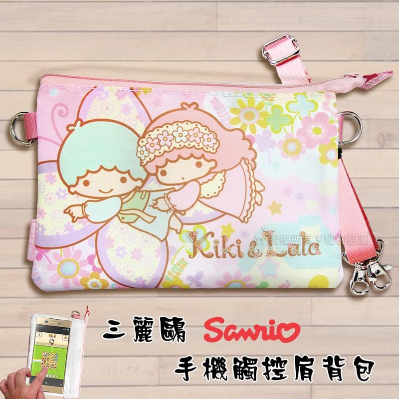 三麗鷗授權正版 Kikilala 雙子星 觸控手機肩背包(蝴蝶)