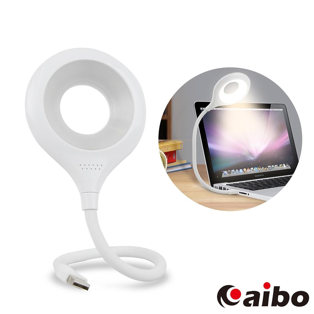aibo 環型導光 USB極簡便攜式 LED蛇管檯燈(LI-19)