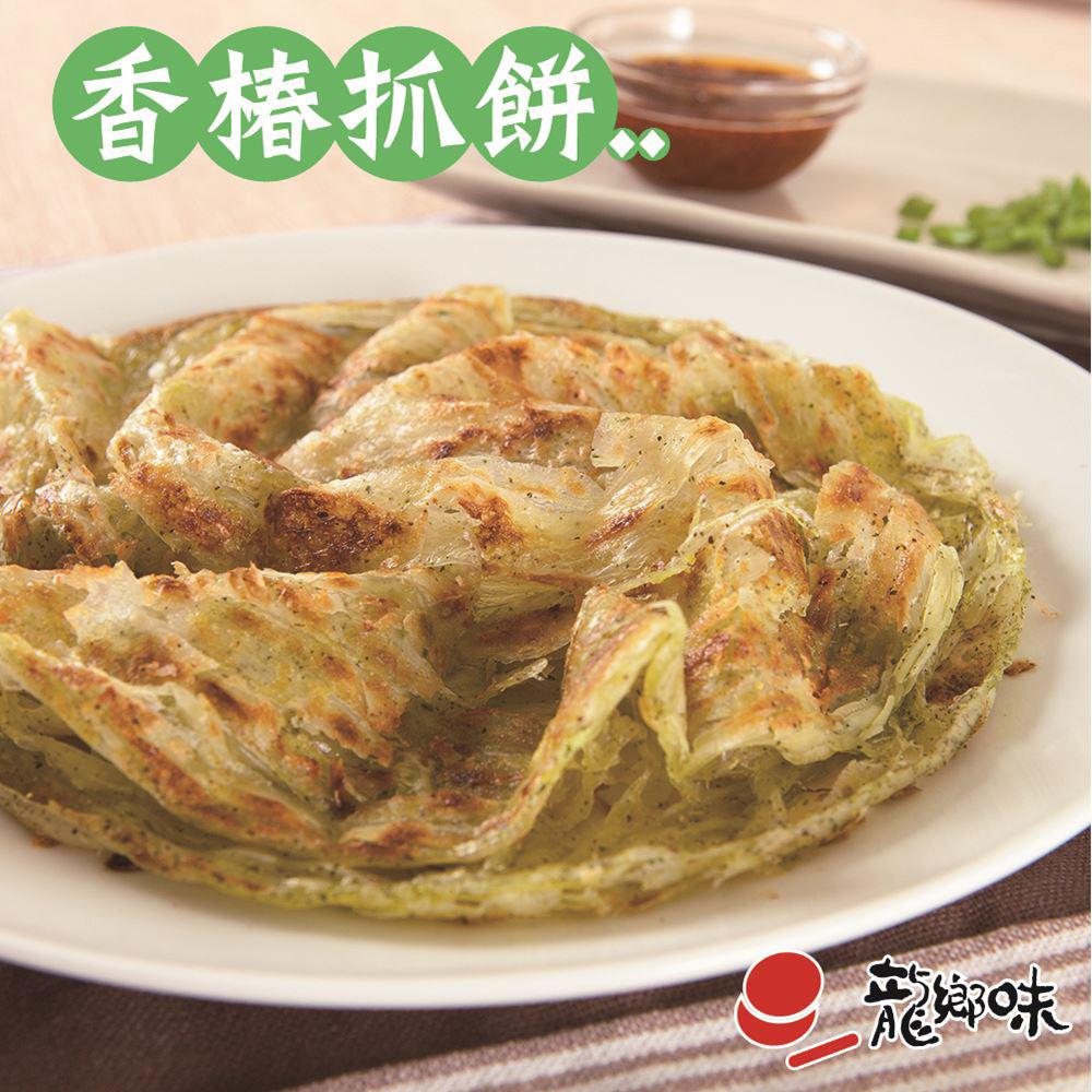 《龍鄉味》香椿嫩葉抓餅(素)(10片/包,共3包)