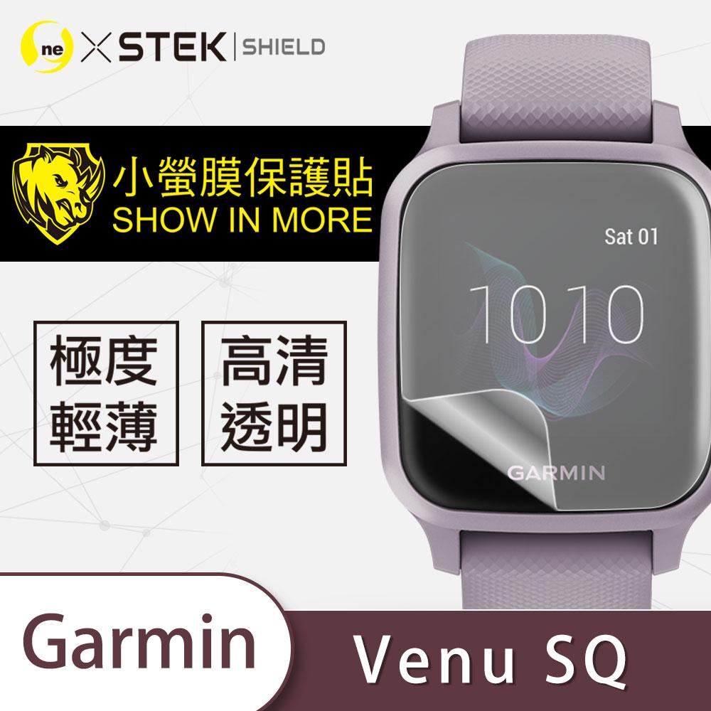 【小螢膜-手錶保護貼】Garmin Venu SQ 手錶貼膜 保護貼 亮面透明款 2入 MIT緩衝抗撞擊刮痕自動修復 超高清 還原螢幕色彩