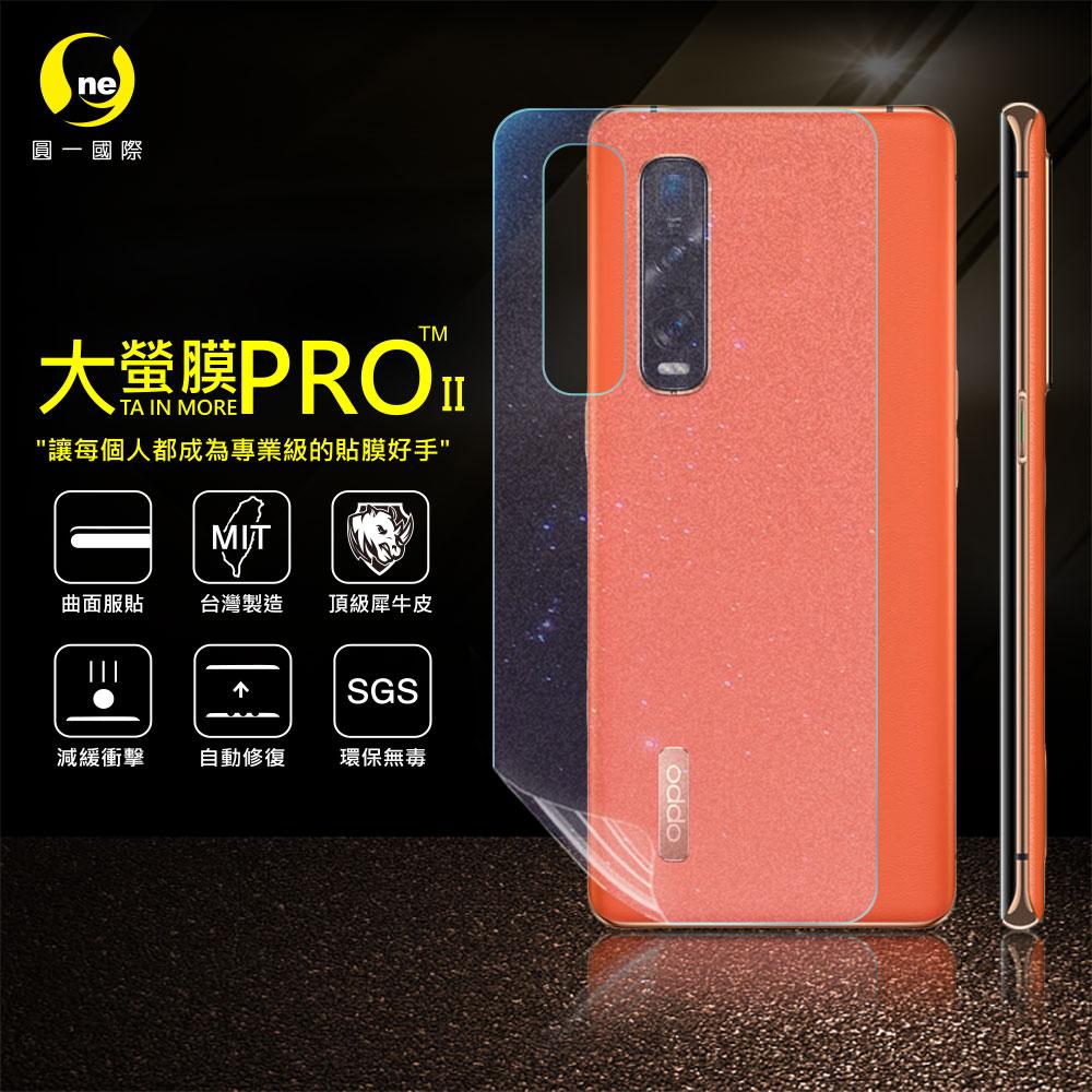 O-ONE旗艦店 大螢膜PRO OPPO FIND X2 Pro 手機背蓋保護貼 鑽石款 台灣生產高規犀牛皮螢幕抗衝擊修復膜