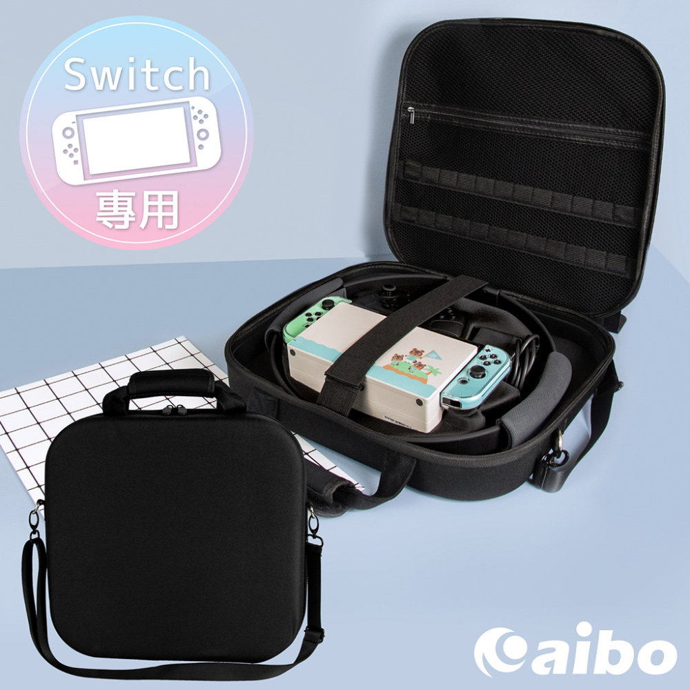 Switch專用 外出型健身環主機收納包(手提/肩背)-黑色