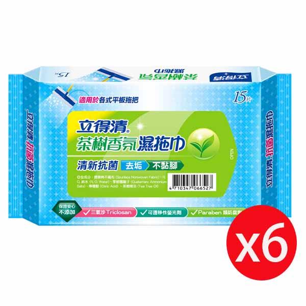 立得清茶樹香氛抗菌濕拖巾15抽*6包