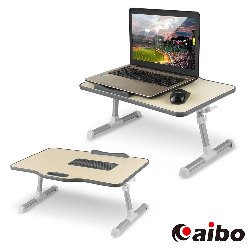 aibo 手提式多功能 NB散熱折疊電腦桌(LY-NB29)-灰色