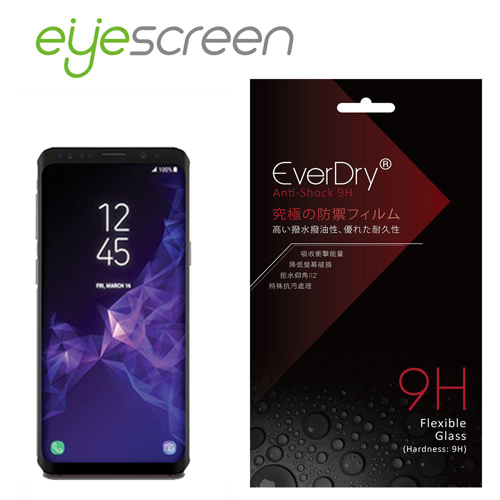 EyeScreen Samsung Galaxy S9 9H 抗衝擊 PET 螢幕保護貼(非滿版/無保固)