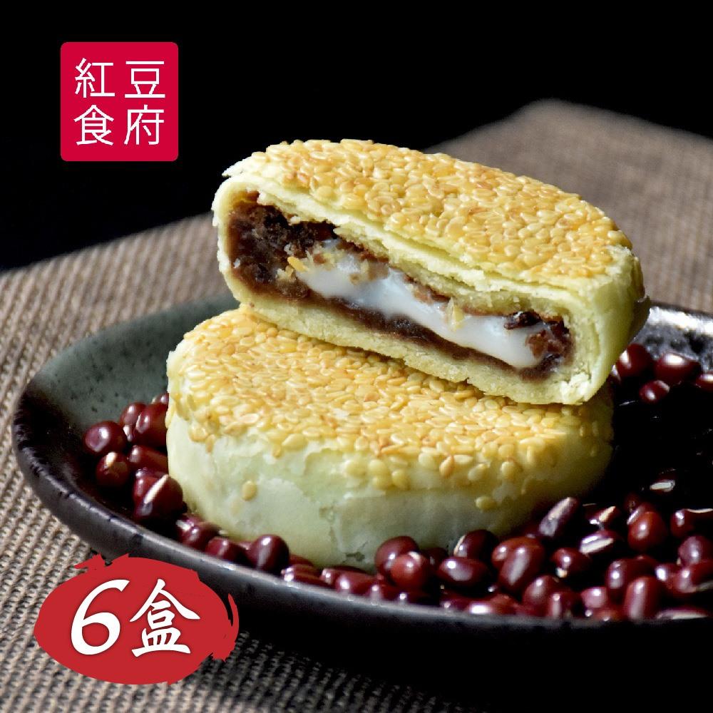 預購《紅豆食府PU》小燒餅蜜紅豆Q餅禮盒(6顆/盒,共六盒)