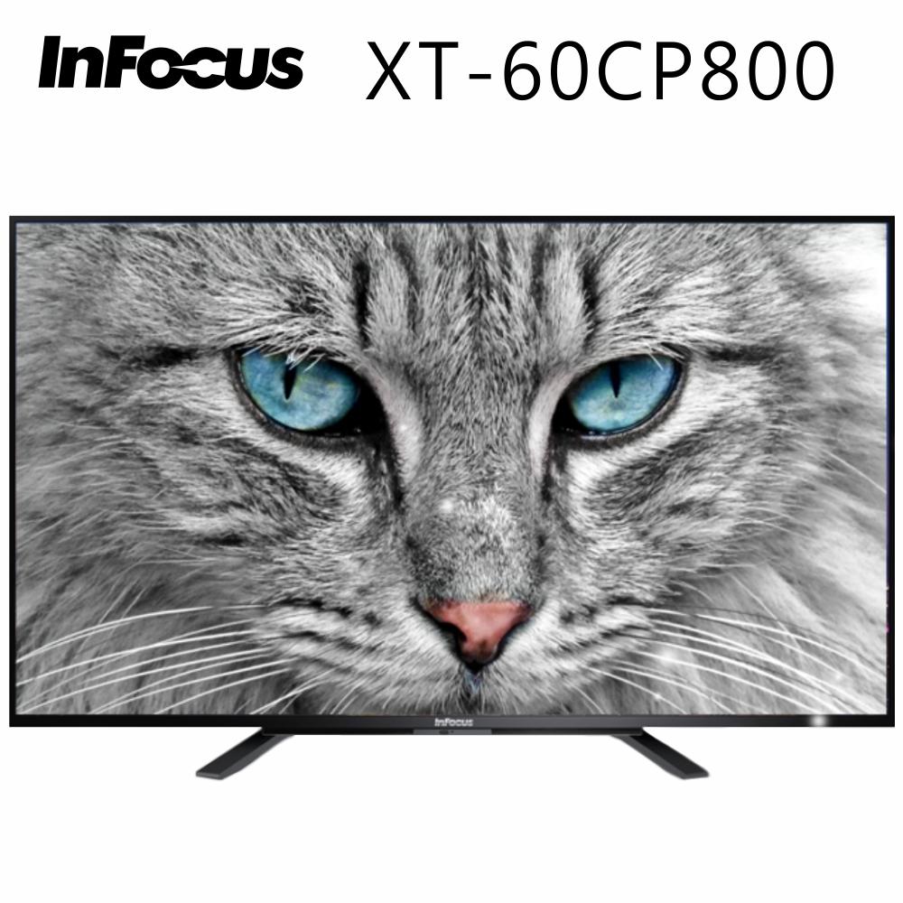 【送基本安裝】Infocus鴻海 60吋FHD連網液晶顯示器+視訊盒(XT-60CP800)