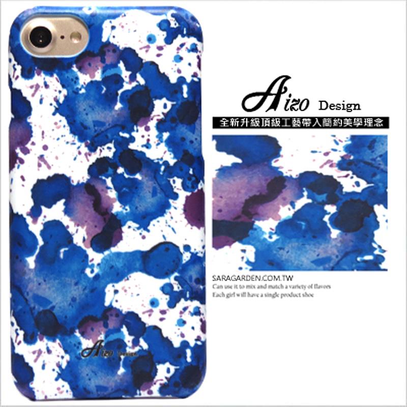 【AIZO】客製化 手機殼 Samsung 三星 J7Plus j7+ 潑墨 水彩 潮流 保護殼 硬殼