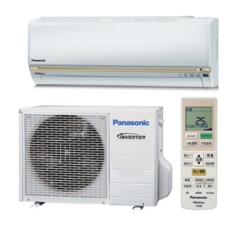 ★含標準安裝★Panasonic國際牌 2~4坪變頻冷暖分離式冷氣LJ系列 CS-LJ22BA2/CU-LJ22BHA2