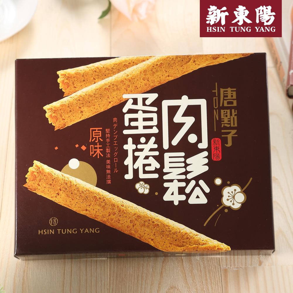 【新東陽】精緻肉鬆蛋捲(34gx2包*6盒),免運