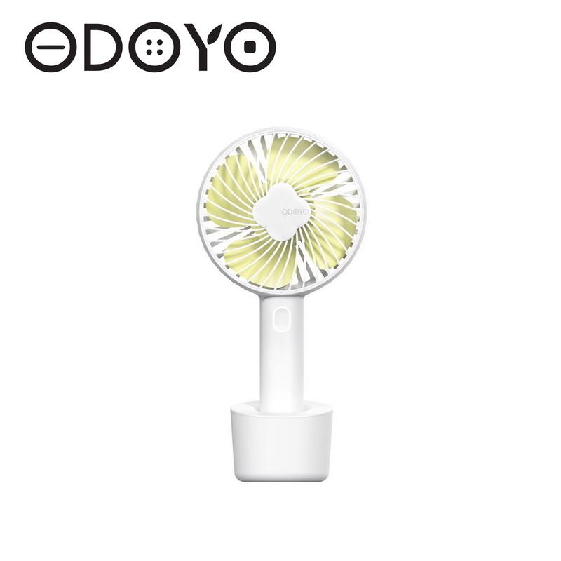 ODOYO FaceAir W9手持風扇-露珠白