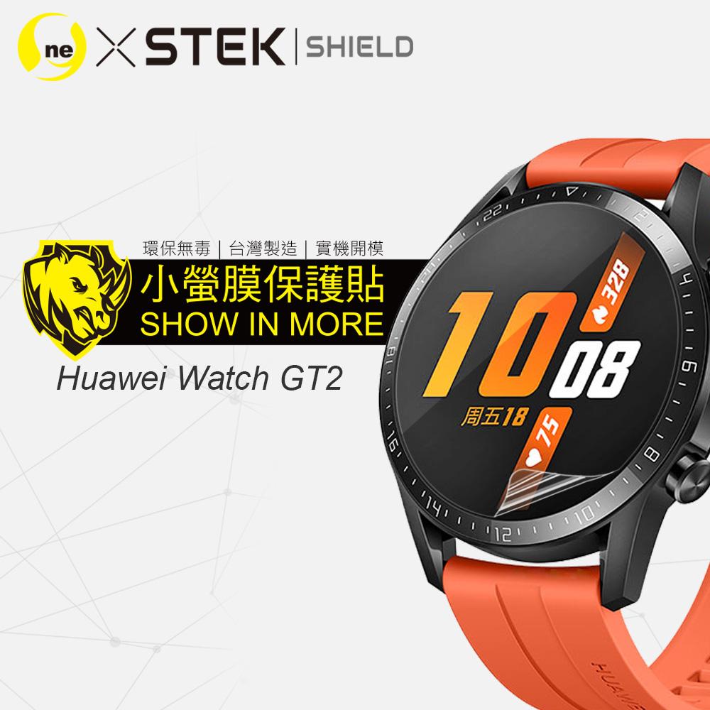 O-ONE旗艦店 小螢膜 華為手錶 HUAWEI GT 2 46mm 滿版全膠螢幕保護貼超跑包膜頂級原料犀牛皮 亮面透明 一組兩入