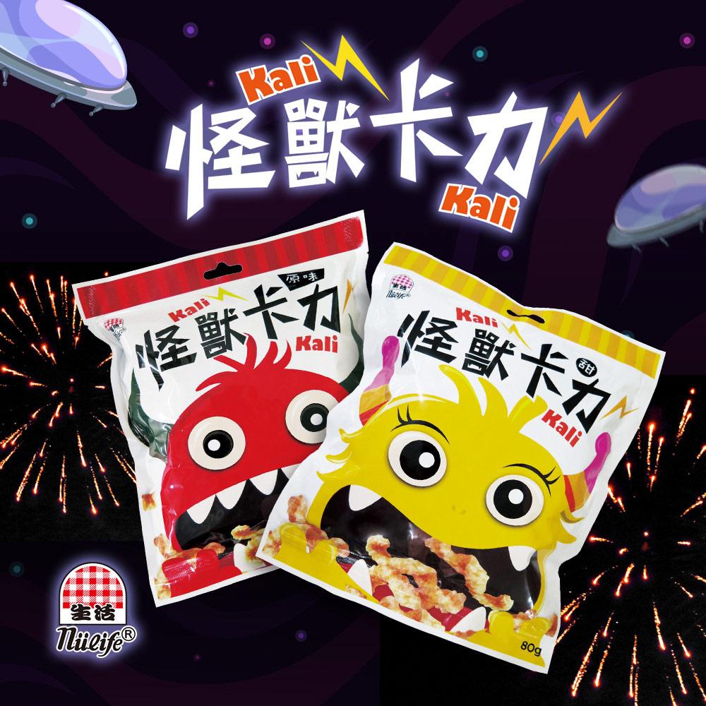 《生活飲料》生活怪獸卡力卡力餅乾(甜鹹各一箱)12包/箱,共2箱