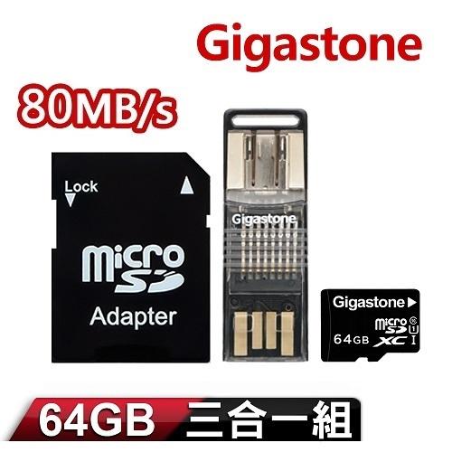 Gigastone 立達國際 64GB MicroSDHXC UHS-1 記憶卡(附轉卡+OTG讀卡機)
