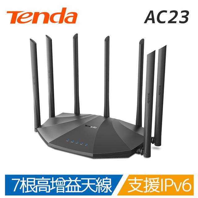 Tenda AC23 AC2100 7天線雙頻 全Giga路由WiFi分享器