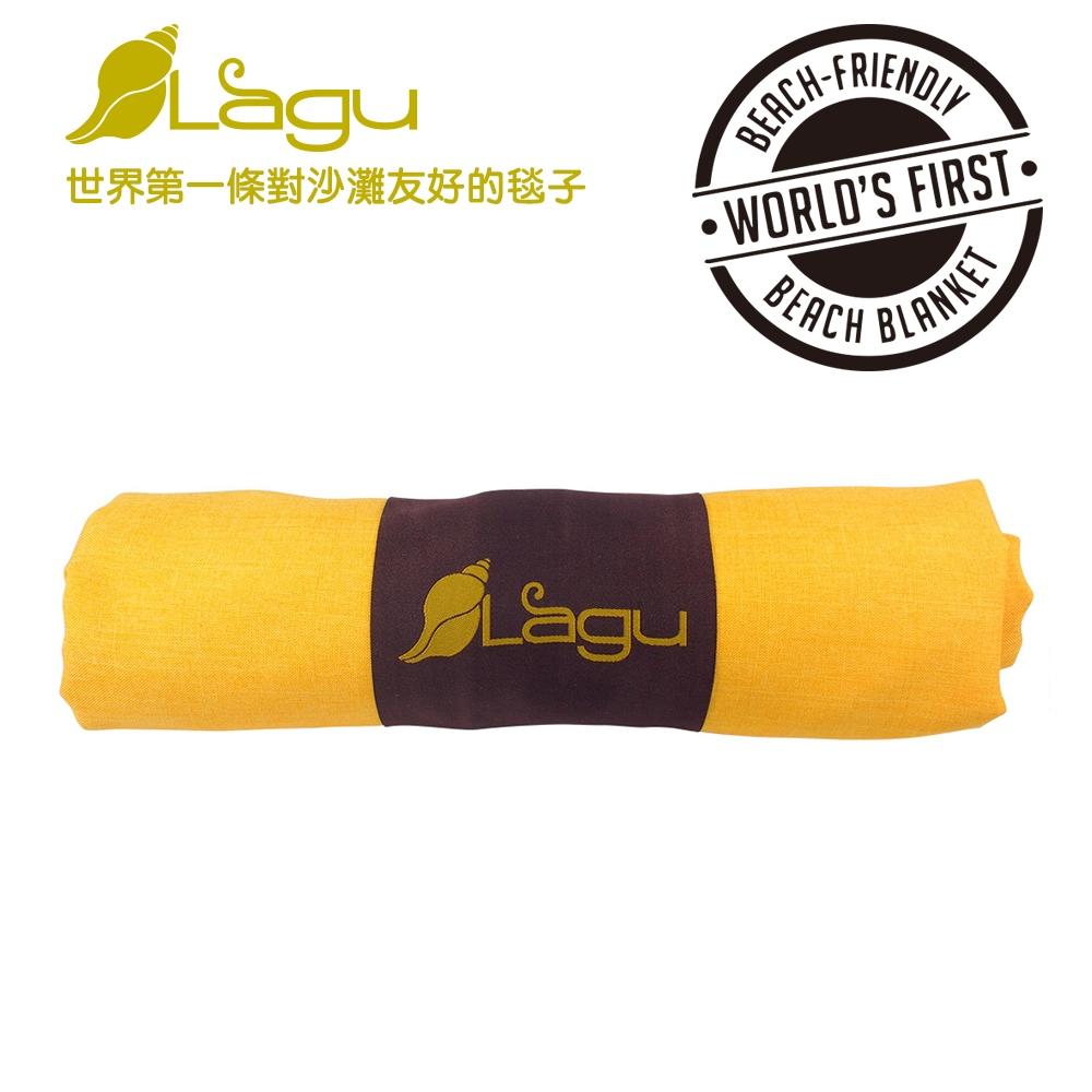 【澳洲Lagu】快乾防沙毯 (太陽黃)