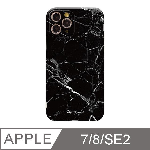 iPhone 7/8/SE2 4.7吋 Nordic北歐大理石iPhone手機殼 黑白大理石