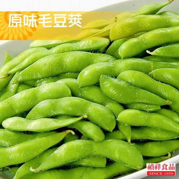 預購《禎祥食品》鹽味毛豆莢 (300g/包,共六包)